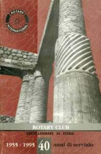 1994-95: Il libro del quarantennale