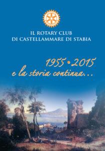 2014-15: La pubblicazione edita in occasione del 60° anniversario del Club