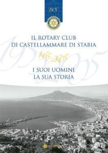 2004-05: Il libro del Cinquantenario