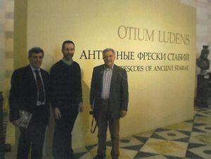 2008-09: Visita all'Ermitage di San Pietroburgo
