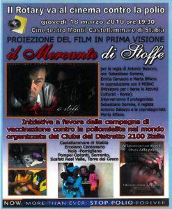 2009-10: Interclub a favore della campagna PolioPlus: con la partecipazione di Sebastiano Somma