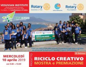 2018-19: Conclusione del Progetto 'Riciclo creativo'