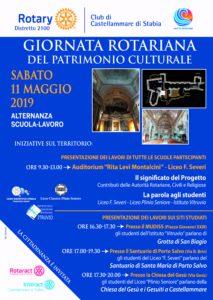 2018-19: Locandina della Giornata Rotariana del Patrimonio Culturale